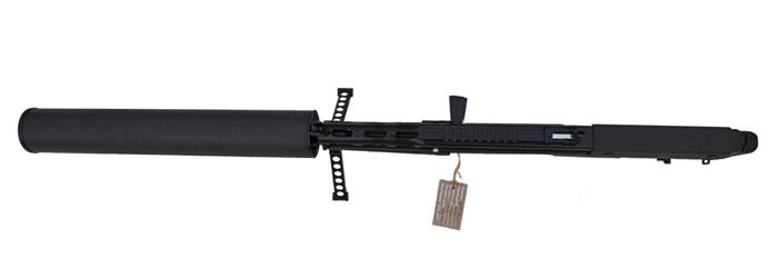 Автономная ВВД винтовка ВКС Выхлоп. Вид сверху